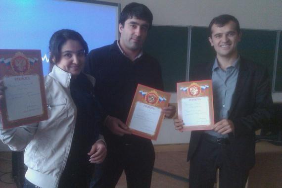 Поздравляем ребят из Таджикистана!